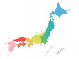 日本全国47都道府県