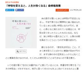 media_gendai_170616